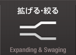 Expanding & Swaging